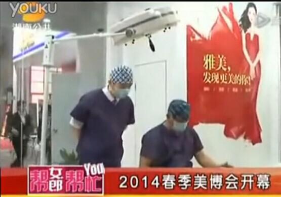 史上首次手术视频直播