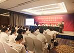 服务至上 雅美先行|湖南医疗美容标准化体系在长沙雅美实施启动